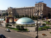 Kiev, Ukraine Ferienwohnung #104Kiev