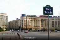 Cities Reference Ferienwohnung Bild #101Bucharest