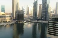 Cities Reference Ferienwohnung Bild #100bDUBA