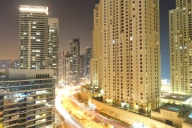 Cities Reference L'Appartamento foto #100bDUBA