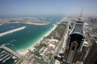 Dubai Vacation Apartment Rentals, #100dDUB: 1 bedroom, 1 bath, sleeps 4