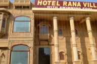 Jaisalmer Vacation Apartment Rentals, #100Jaslaimer: 1 Schlafzimmer, 10 Bad, platz 45