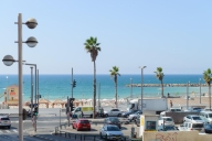 Cities Reference Appartement foto #100dTelAviv