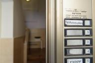 Cities Reference Apartamento fotografia #100fTelAviv