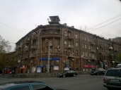 Cities Reference L'Appartamento foto #100Yerevan